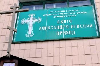 12 июля 2015г. В храме служба в честь Святых Первоверховных Апостолов Петра и Павла.