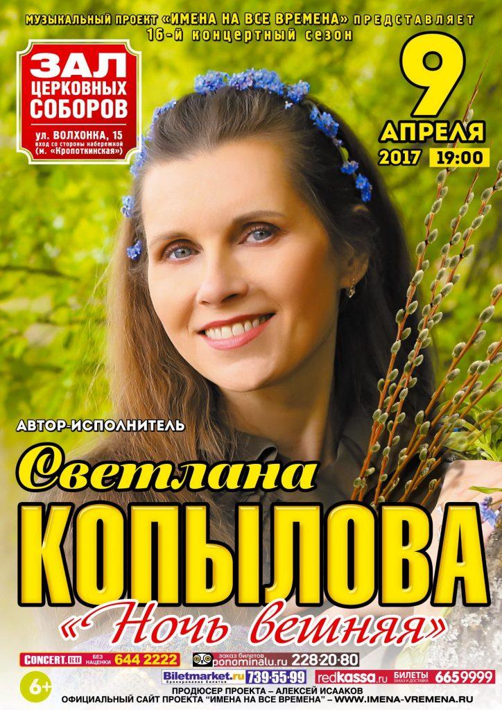 ХХС_9апреля