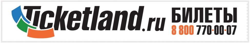 ticketland_logo
