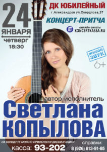 jpg_Александров