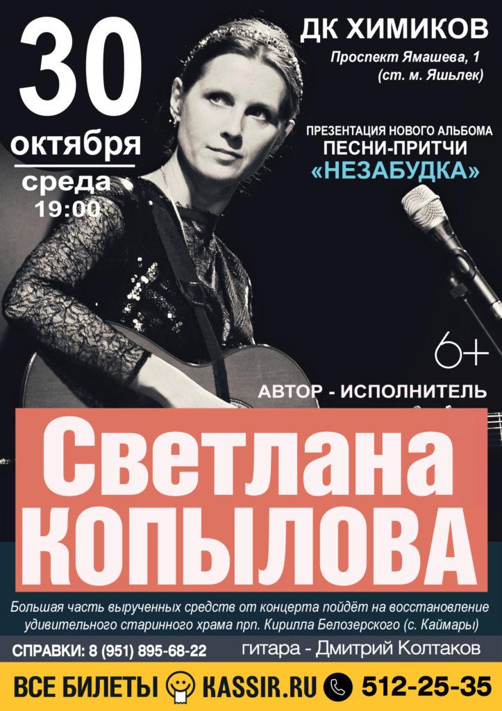jpg_Казань_2019_храм