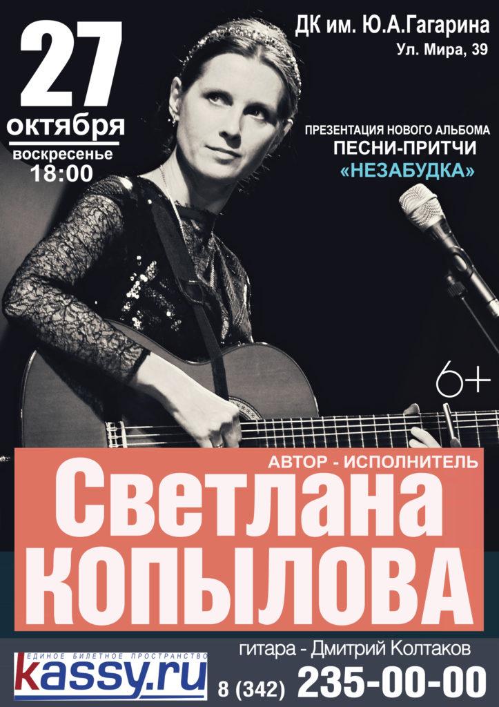 jpg_Пермь