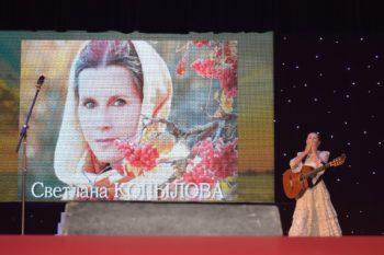 ХХIХ Международный Кинофорум «Золотой Витязь» Севастополь, 2020. Фото Натальи Ткаченко.